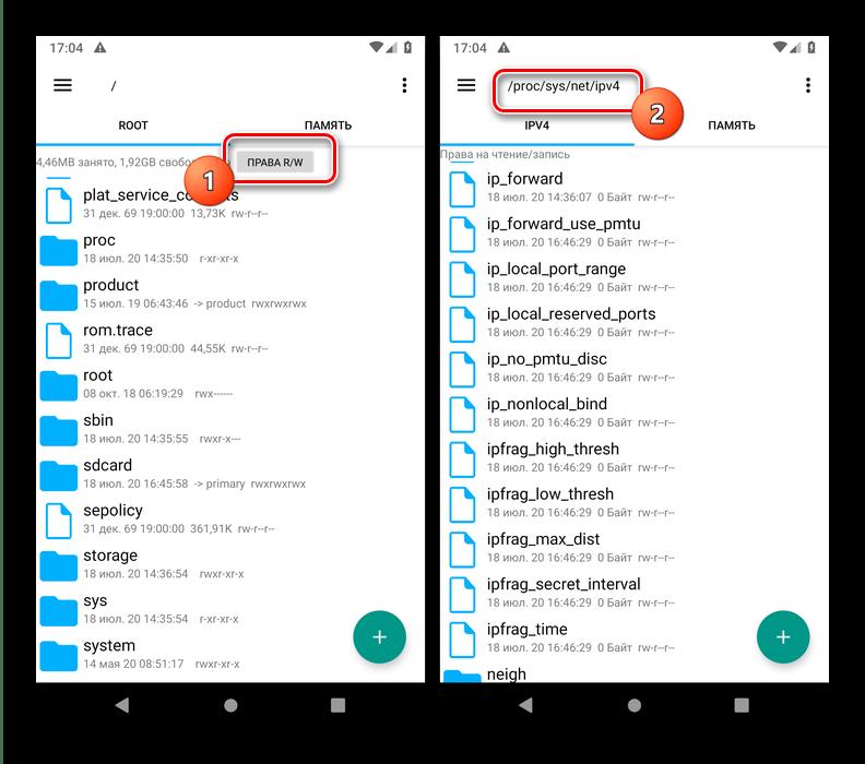 Перейти в нужный каталог для смены TTL на Android в ручном режиме посредством Root Explorer
