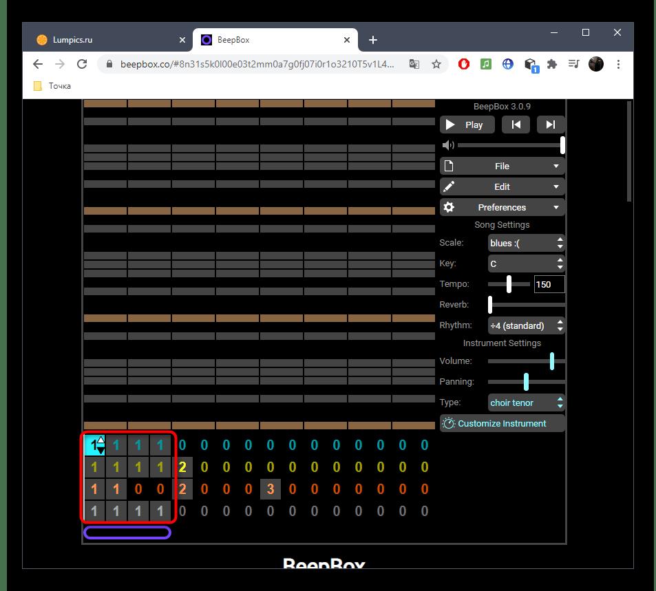 Переключение между дорожками для создания музыки в онлайн-сервисе BeepBox