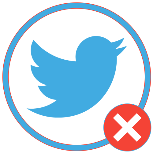 Почему не работает Твиттер