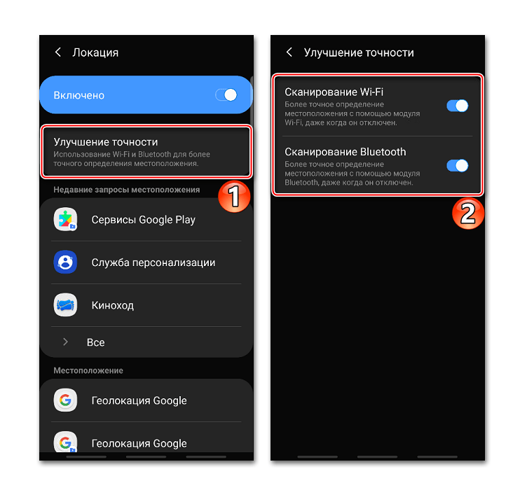 Повышение точности геолокации на Android