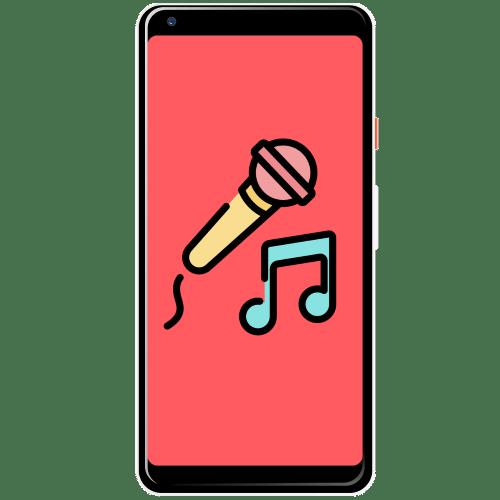 приложения для караоке на андроид