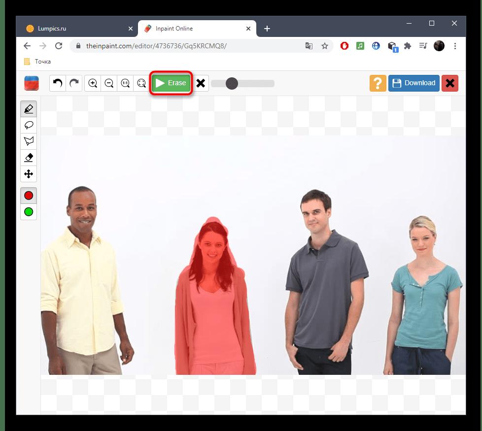 Применение изменений после удаления человека с фото при помощи онлайн-сервиса Inpaint
