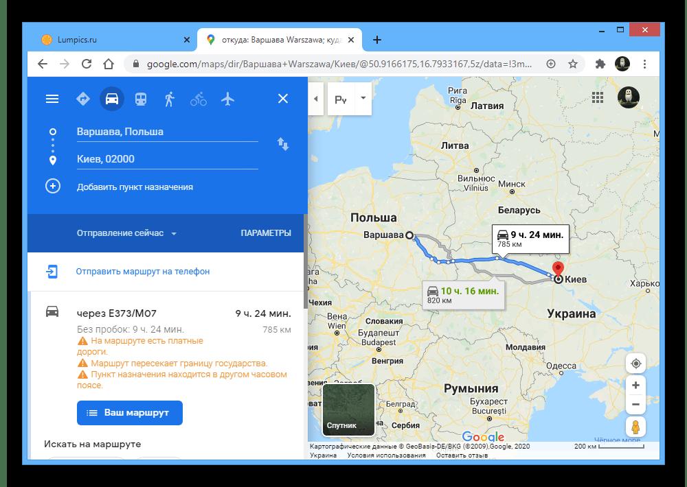 Пример построения маршрута на веб-сайте Google Maps