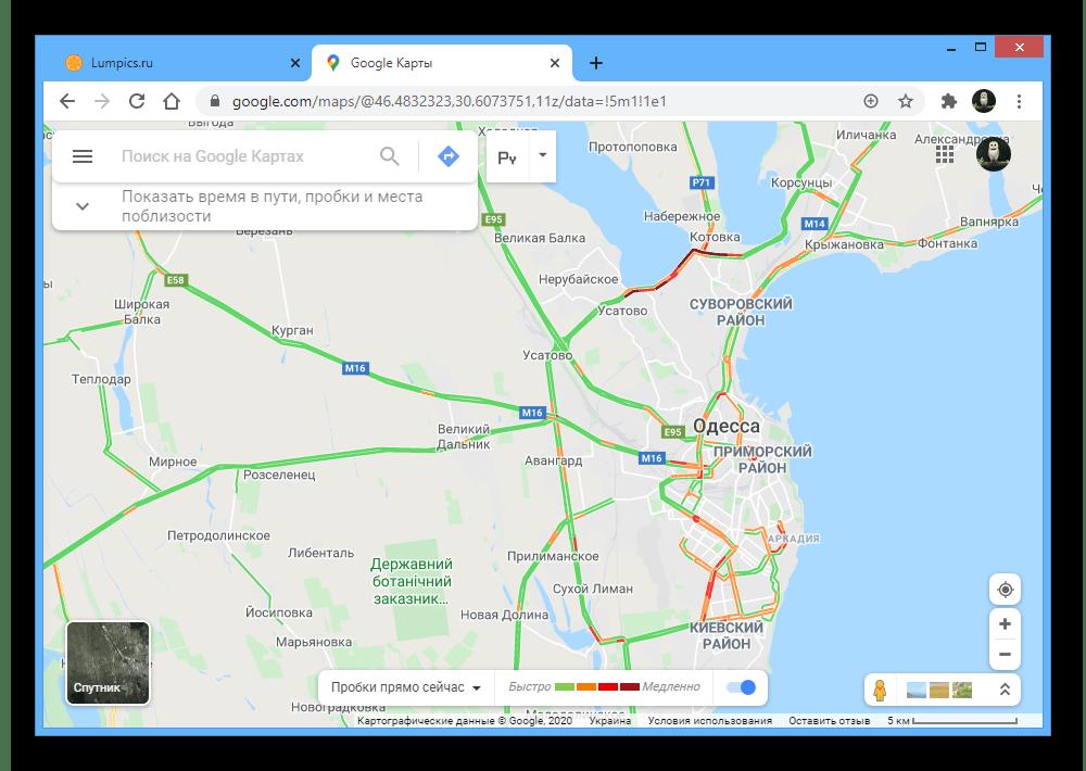Пример просмотр дорожных событий на веб-сайте Google Maps