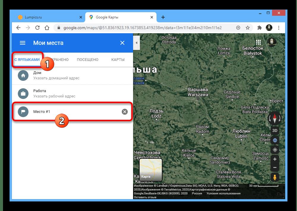 Пример страницы с ярлыками на карте на веб-сайте Google Maps