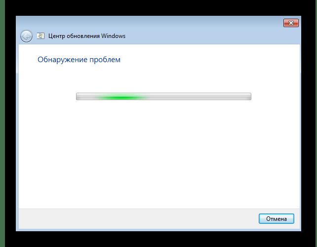 Процесс решения проблемы 0x80240017 в Windows 7 через средство устранения неполадок
