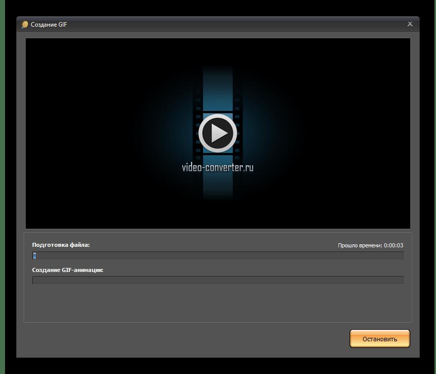 Процесс создания гифки из видео в программе ВидеоМАСТЕР