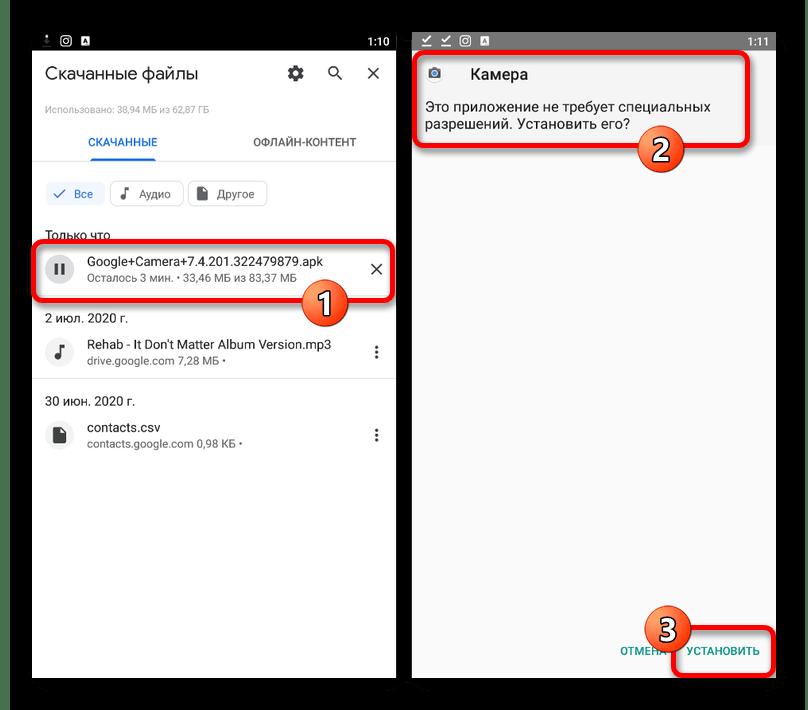 Процесс установки Google Камеры из APK-файла