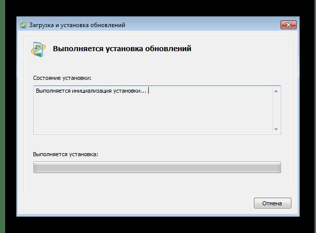 Процесс установки обновления для решения ошибки с кодом 0x80240017 в Windows 7