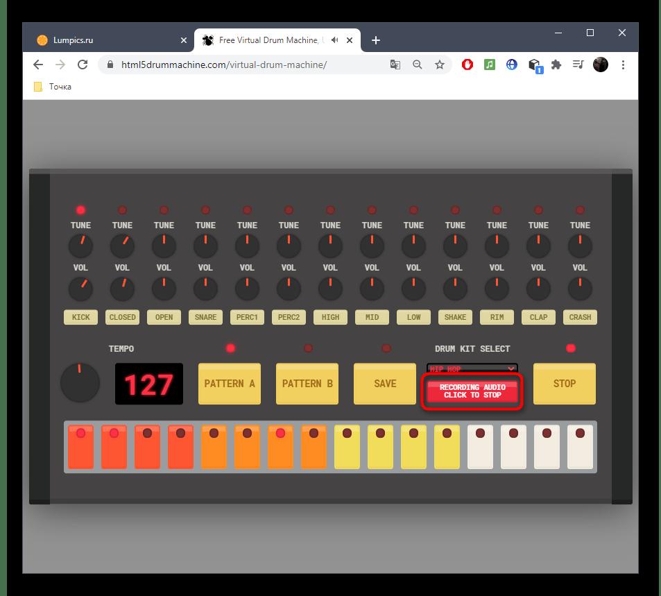 Процесс записи музыки для сохранения через онлайн-сервис Virtual Drum Machine