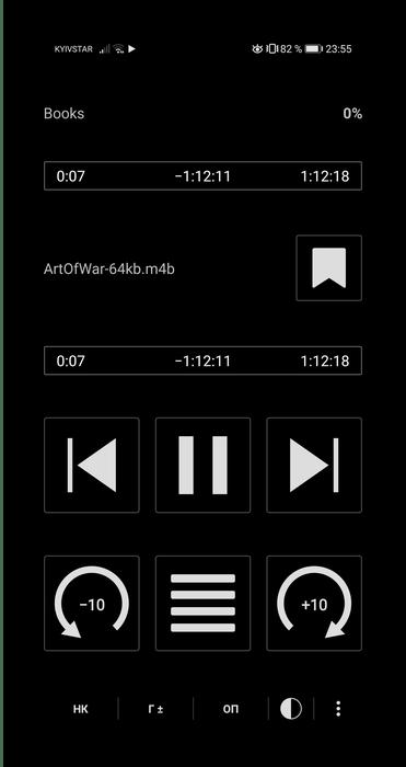Проигрывание требуемого файла в Simple Audiobook Player для открытия M4B на Android