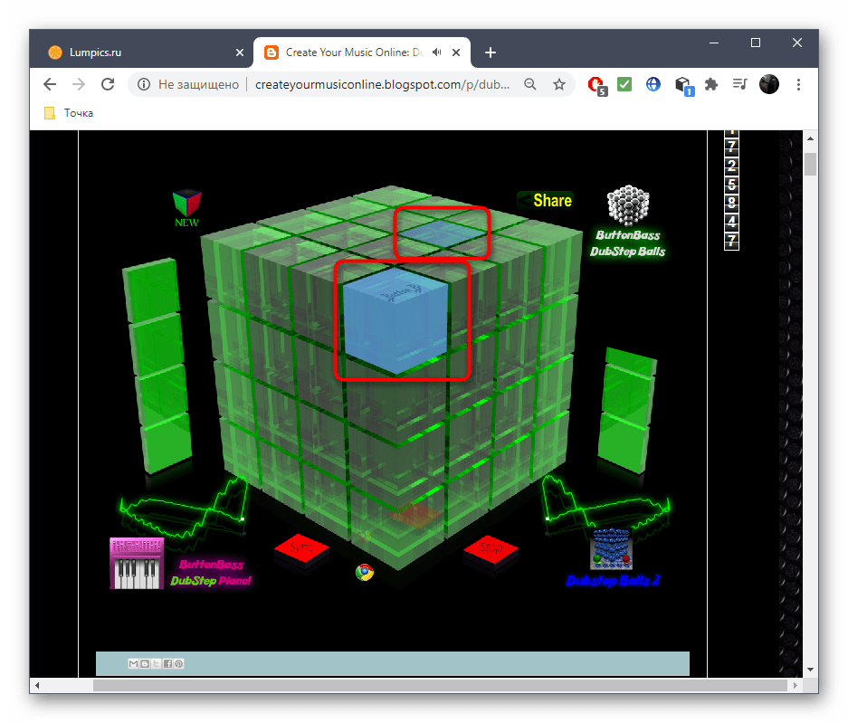 Просмотр воспроизводимой композиции в онлайн-сервисе Dubstep Cube