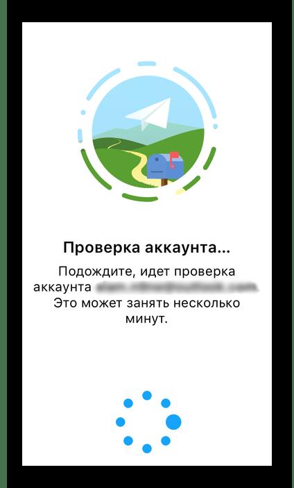 Проверка добавленного почтового ящика в приложении Spark на iPhone