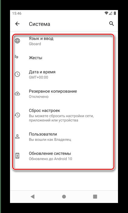 Проверка полного отключения режима разработчика на Android