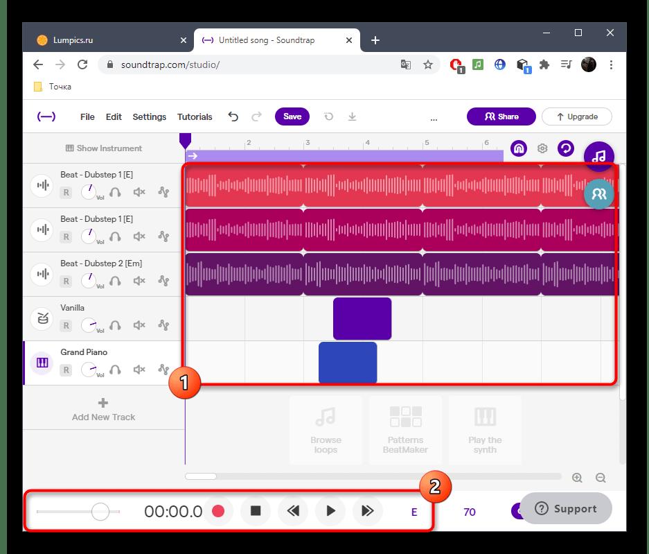 Расположение дорожек для трека при создании дабстепа через онлайн-сервис SoundTrap