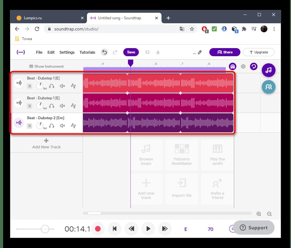 Расположение лупов при создании трека в стиле дабстеп через онлайн-сервис SoundTrap
