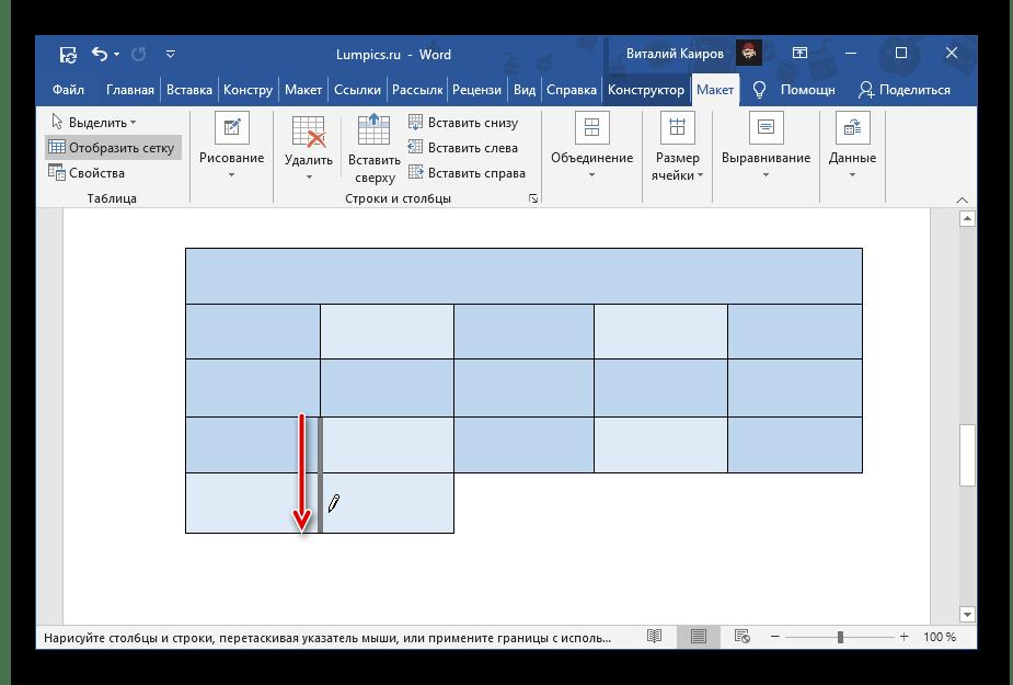 Разделение ячейки на две с помощью карандаша в таблице Microsoft Word