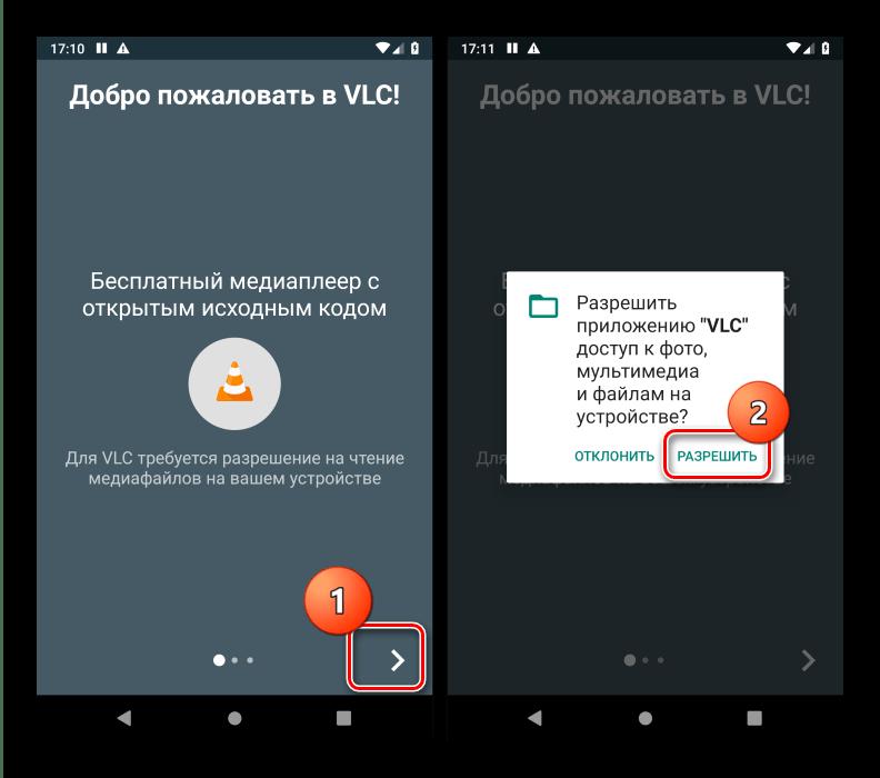 Разрешения на доступ для сканирования данных в VLC Player для открытия M4B на Android