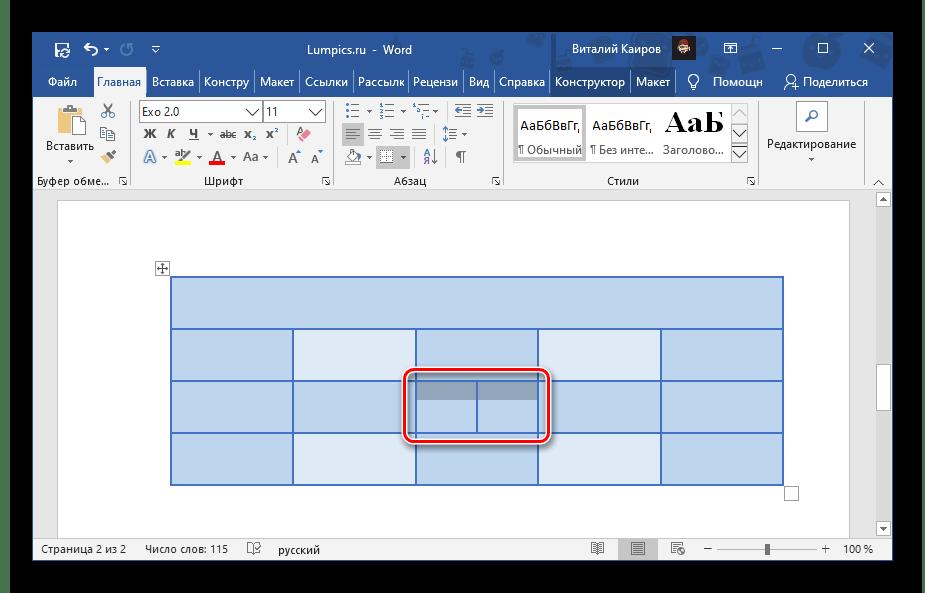 Результат разделения ячейки на два столбца в Microsoft Word