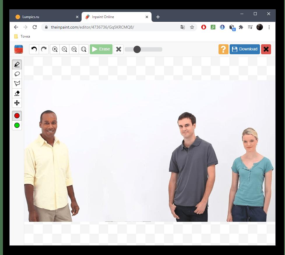 Результат удаления человека с фото при помощи онлайн-сервиса Inpaint
