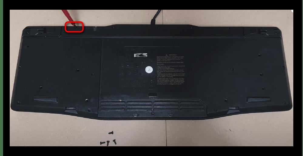 Снятие задней крышки мембранной клавиатуры