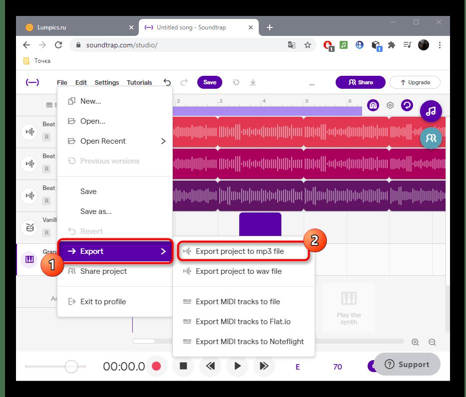 Сохранение трека в стиле дабстеп через онлайн-сервис SoundTrap