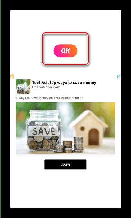 Сообщение о загрузке разблокированной картинки в Waloop Live Walpapers для установки живых обоев на Android