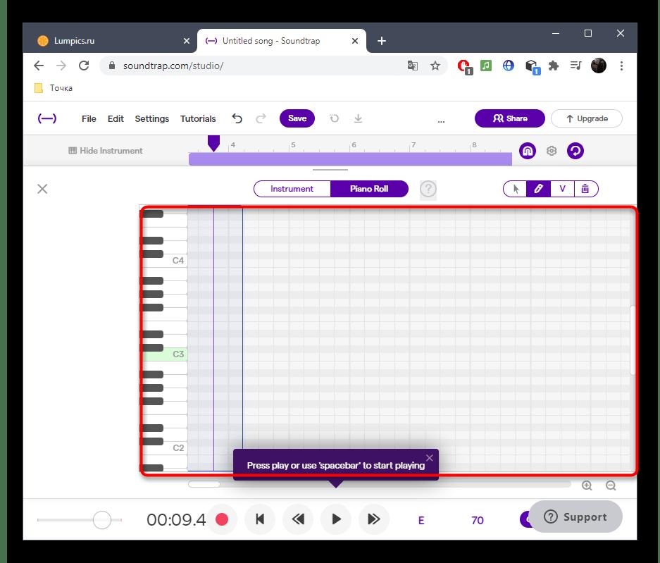 Создание инструментальной партии при создании трека в стиле дабстеп через онлайн-сервис SoundTrap