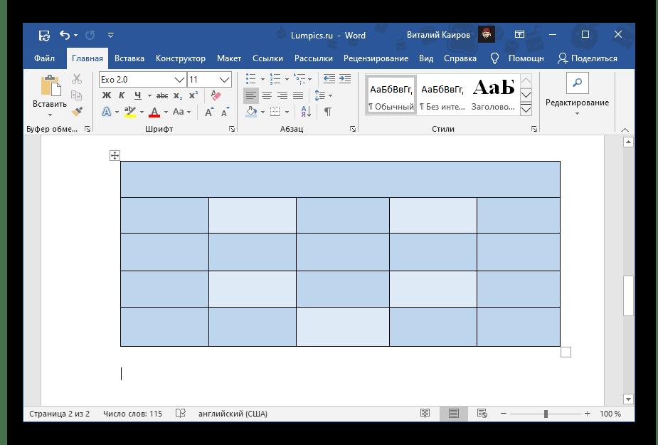 Таблица с новыми ячейками, нарисованными с помощью карандаша в Microsoft Word