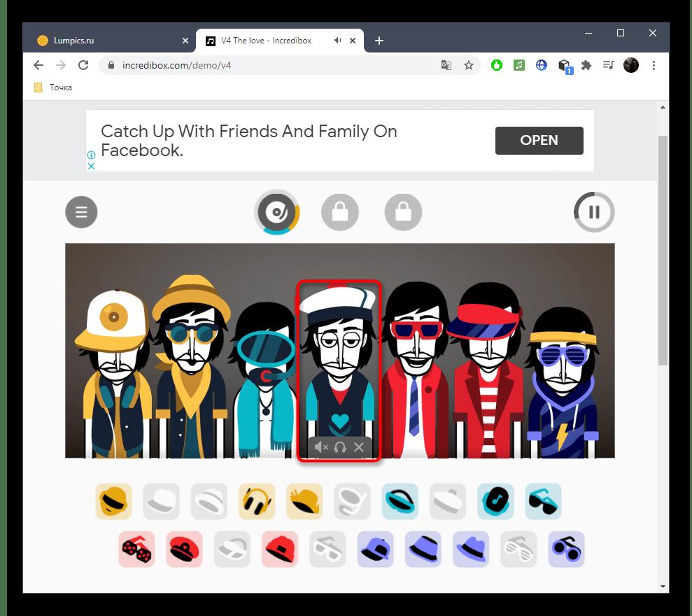 Управление конкретным персонажем при создании музыки битбокс через онлайн-сервис Incredibox