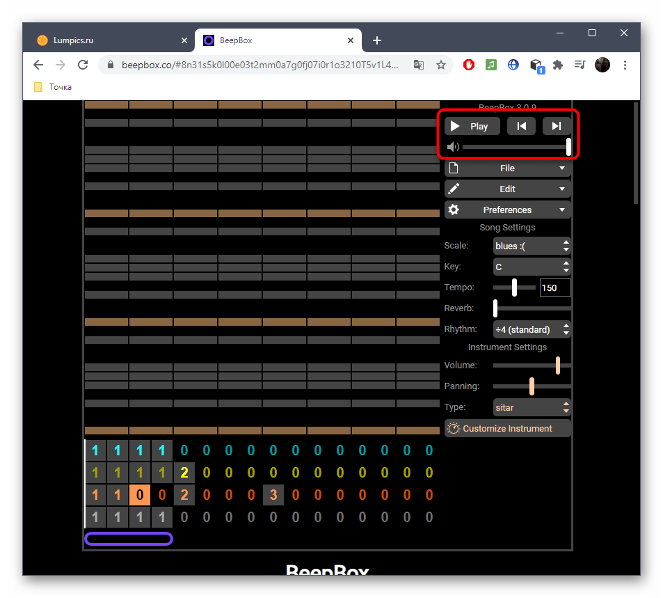 Управление воспроизведением трека через онлайн-сервис BeepBox