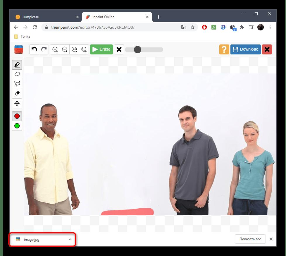 Успешное сохранение фото после удаления человека через онлайн-сервис Inpaint