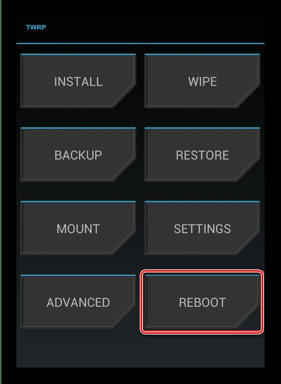 Вариант перезагрузки Android без кнопки с помощью рекавери TWRP