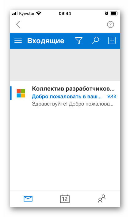 Веб-версия электронной почты в приложении Outlook на iPhone