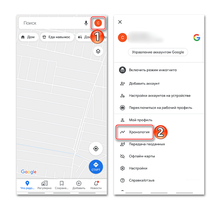Вход в раздел хронология в Google Maps