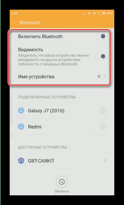 Включить Bluetooth и режим распознавания на устройстве для использования ELM327 на Android