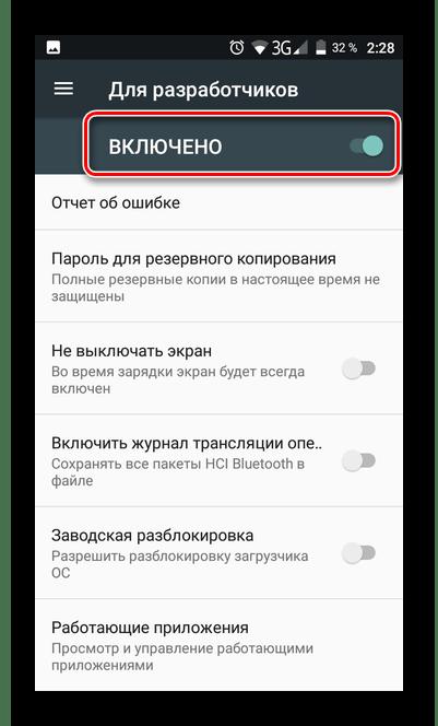 Включить режим разработчика для подключения Android к Android посредством USB кабелей