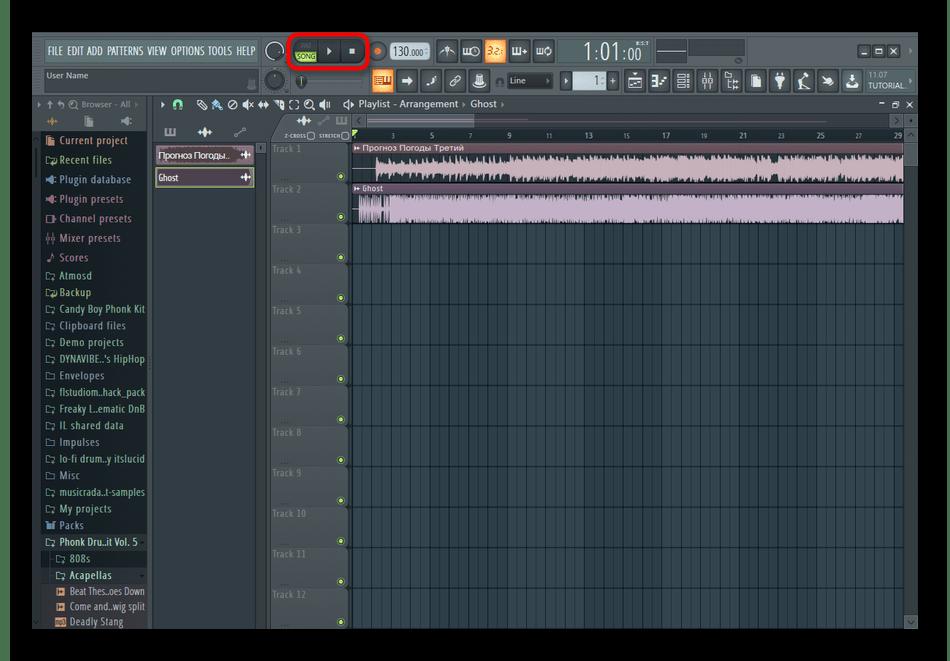 Воспроизведение музыки во время наложения через программу Fl Studio