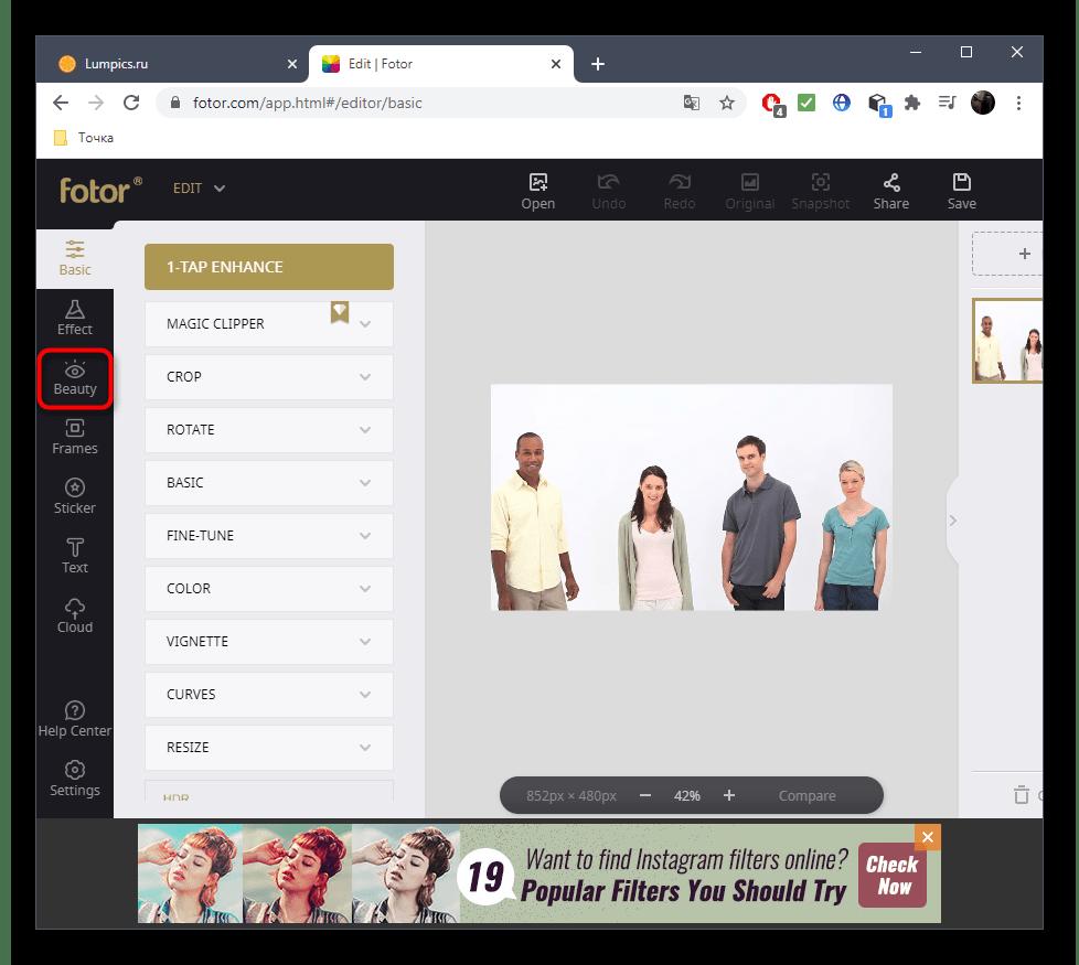 Выбор инструмента для удаления человека с фото при помощи онлайн-сервиса Fotor