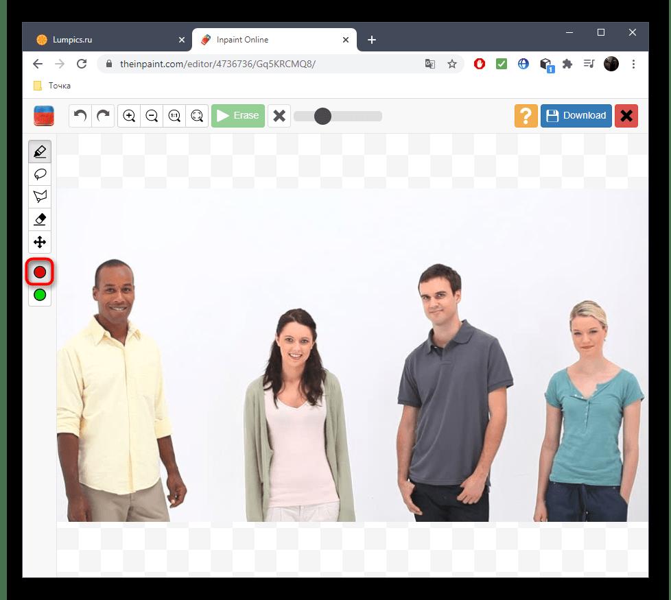 Выбор инструмента для удаления человека с фото при помощи онлайн-сервиса Inpaint