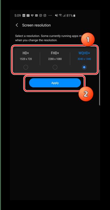 Выбор нового варианта для изменения разрешения в Android штатными средствами