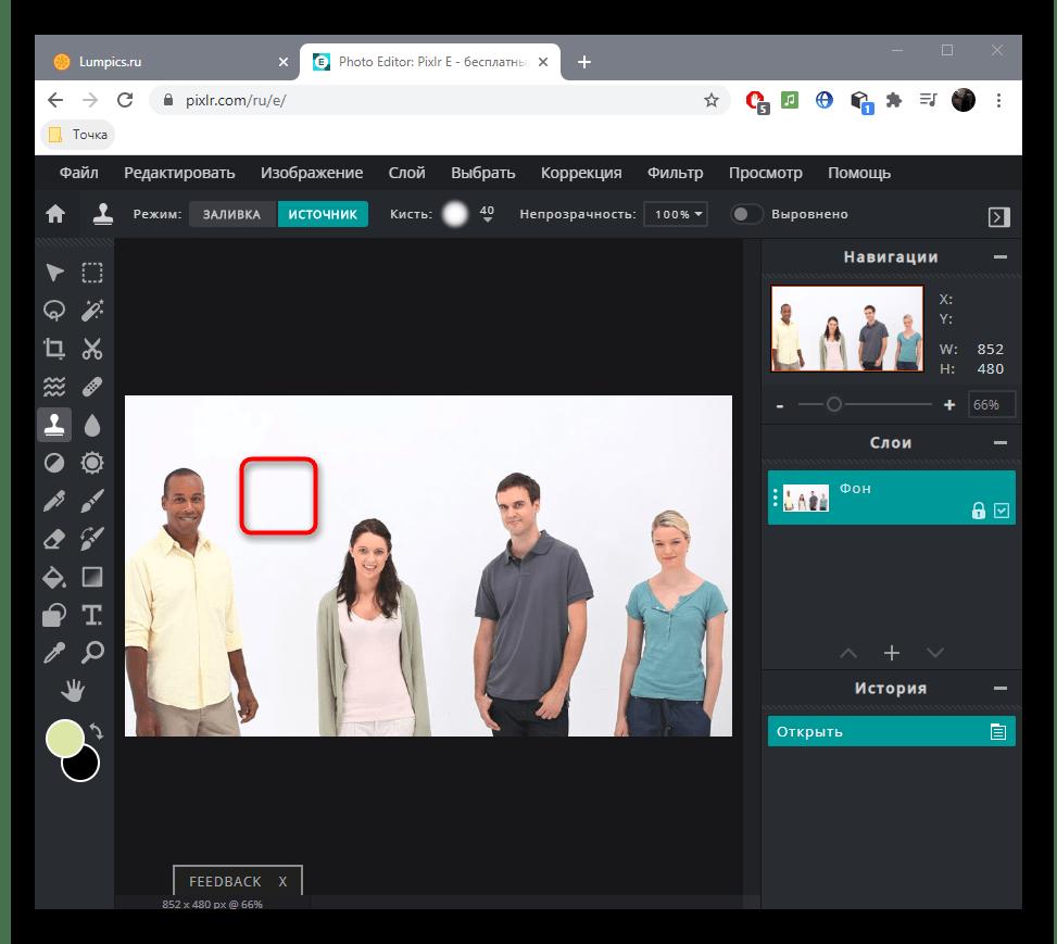 Выбор области для удаления человека с фото через онлайн-сервис PIXLR