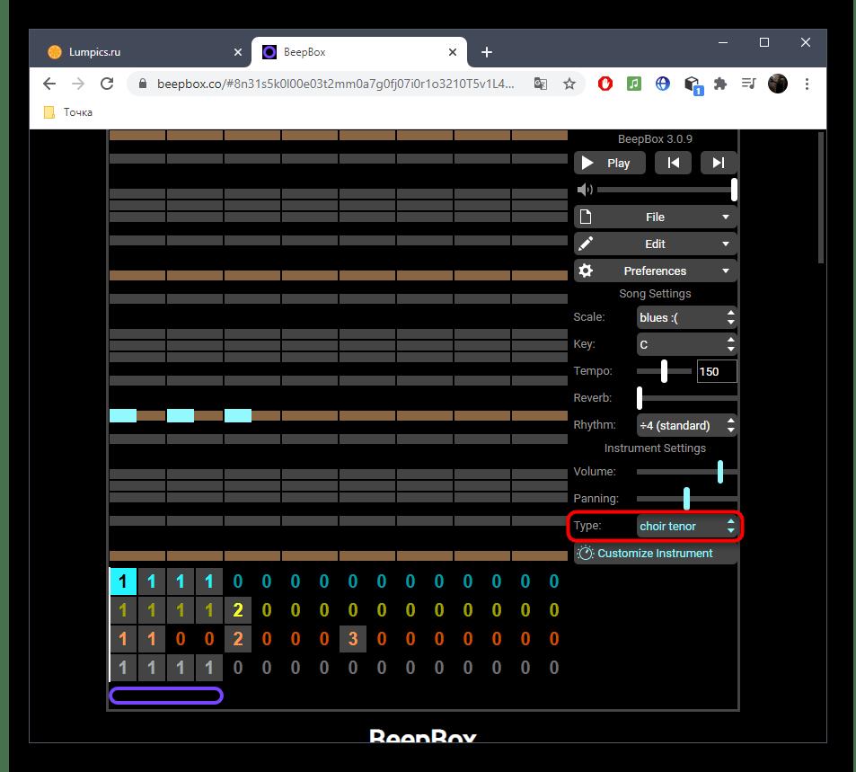 Выбор различных музыкальных инструментов при создании битбокса через онлайн-сервис BeepBox