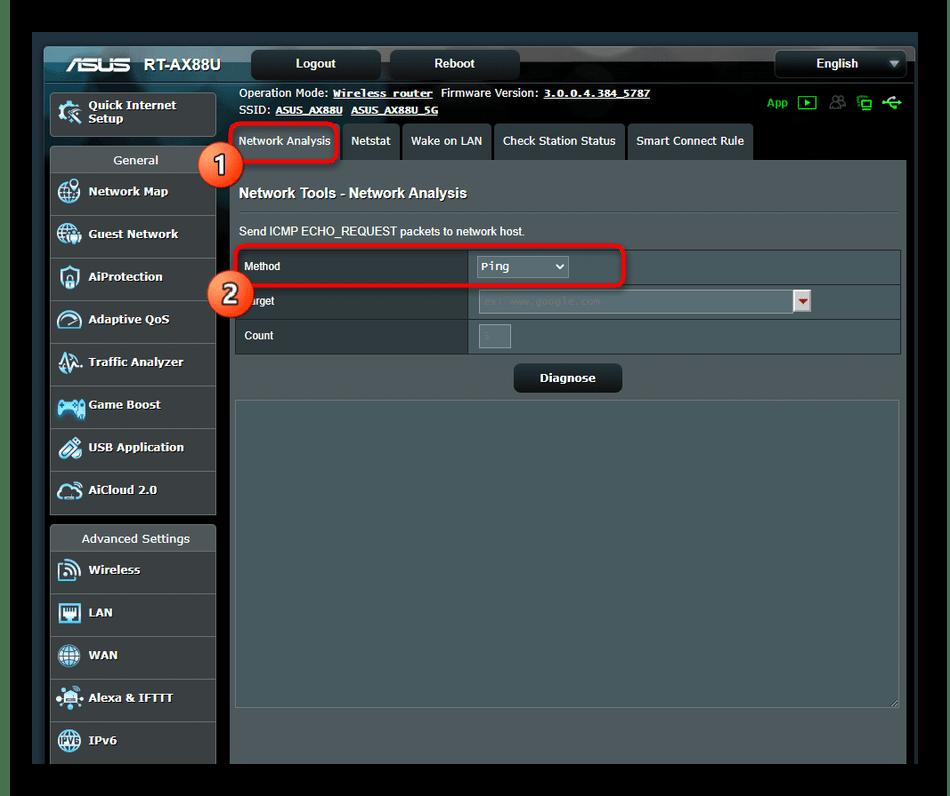 Выбор режима пропинговки IP-адреса через веб-интерфейс маршрутизатора