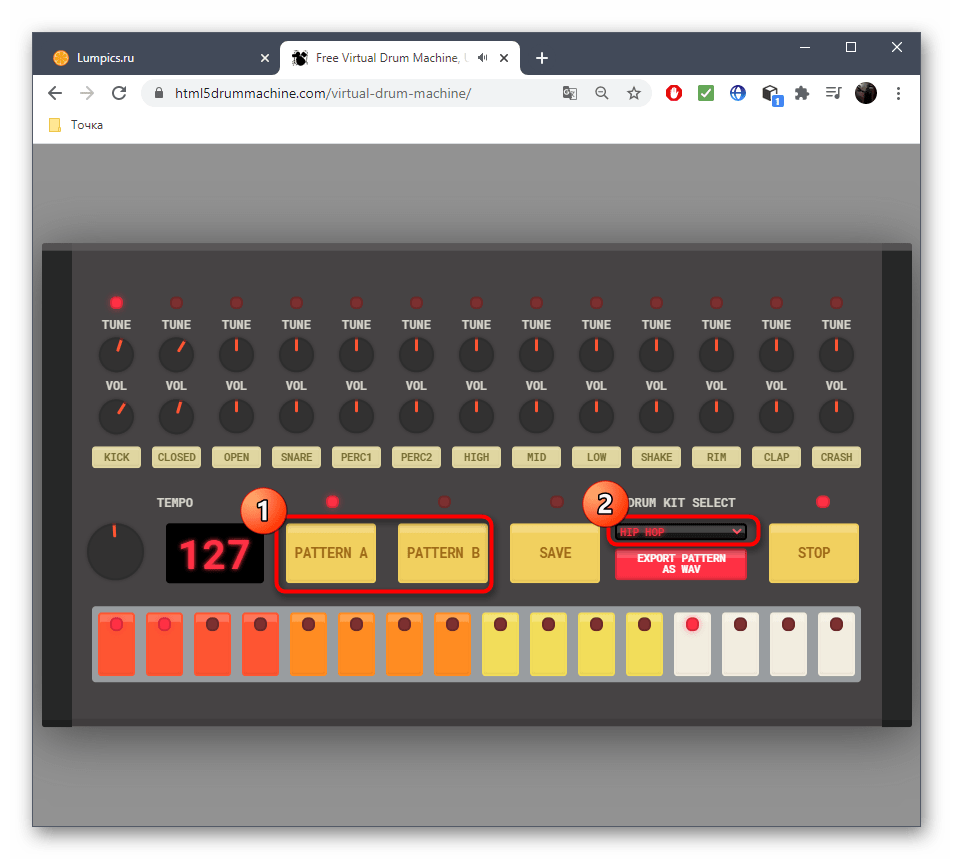 Выбор заготовок при создании музыки через онлайн-сервис Virtual Drum Machine
