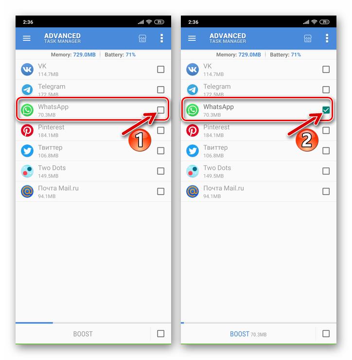 WhatsApp для Android выбор мессенджера в качестве объекта для закрытия в Advanced Task Manager