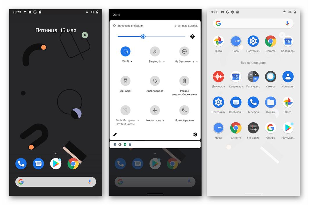 Xiaomi Redmi 5 Plus кастомная прошивка Pixel Expirience на базе Android 10 для смартфона