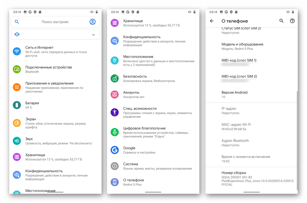 Xiaomi Redmi 5 Plus под управлением кастомной прошивки Pixel Expirience на базе Android 10