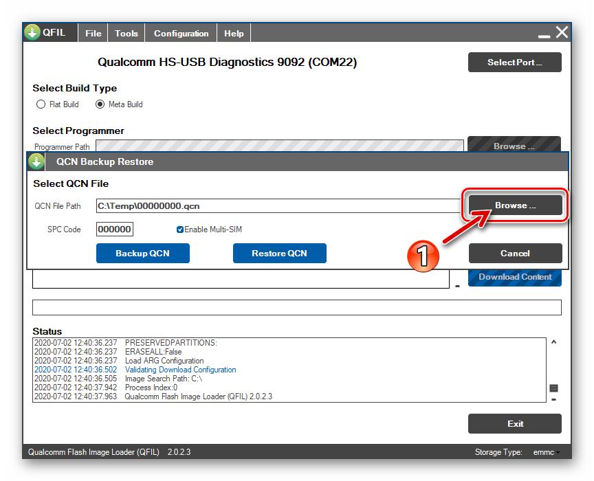 Xiaomi Redmi 5 Plus QFIL кнопка выбора файла-бэкапа QCN для развертывания на смартфоне