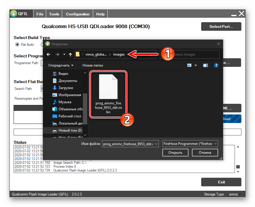 Xiaomi Redmi 5 Plus QFIL загрузка MBN-файла в программу
